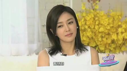 主持人问秦岚喜欢什么样的男生, 刘芸的回答亮了
