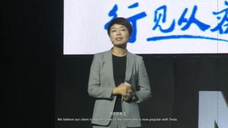 """腾势汽车胡晓庆: 汽车, 最好的事情是去""""跑""""! 人工智能, 无人驾驶, 自动驾驶"""