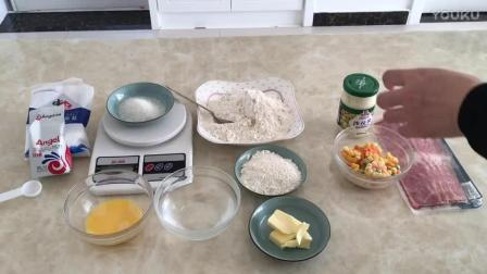 国外烘焙摄影视频教程 培根沙拉面包的制作教程 君之烘焙肉松面包视频教程
