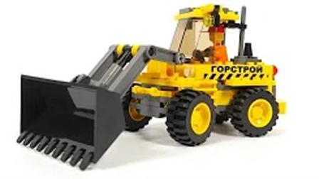 最新挖掘机推土机工作视频 儿童工程车玩具总动员 乐高玩具组装试玩