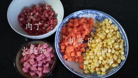 一根玉米, 一根胡萝卜, 一根火腿肠就能做出好吃到舔盘的美食