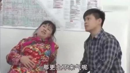农村夫妻看医生, 查明病因后医生都无语了
