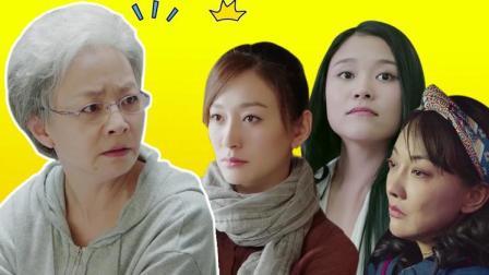 《美好生活》徐天感情大梳理, 三个女人最终竟输给亲妈