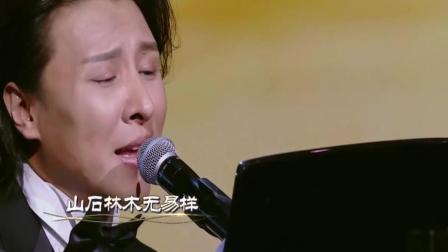 曹轩宾这首《别君叹》简直太好听了, 果然还是纯正中国风最感人