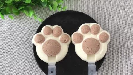 君之烘焙新手面包视频教程 小熊掌雪糕的制作方法 君之烘焙视频教程蛋挞