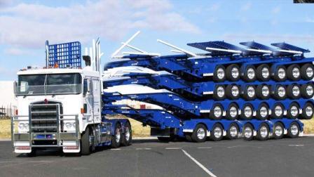 百米长半挂车自动折叠后不足10米长, 老司机又能多拉货多赚钱!
