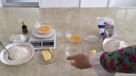 烘焙教程 百度云 台式菠萝包、酥皮制作 烘焙食品制作教程视频