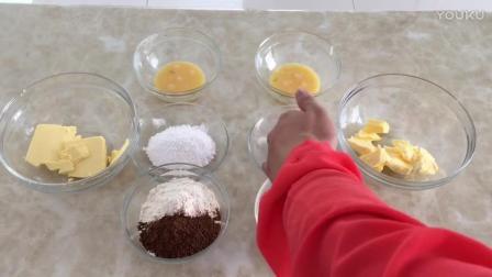 烘焙自学网视频教程全集 小蘑菇饼干的制作方法qm 烘焙打面视频教程