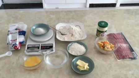 初学怎样用烤箱做面包 家用蛋糕的做法大全 学烘焙要多少钱