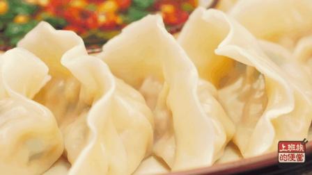 饺子馅怎样调好吃? 试试这个做法, 方法简单全家都爱