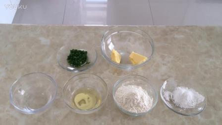 生日蛋糕烘焙视频教程全集 葱香曲奇饼干的制作方法 君之烘焙视频教程全集2