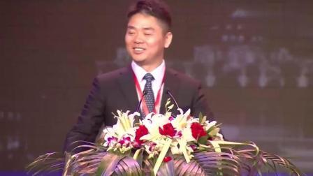 """聚焦2018全国两会: 全国两会记者会 刘强东委员谈""""电商+扶贫"""""""