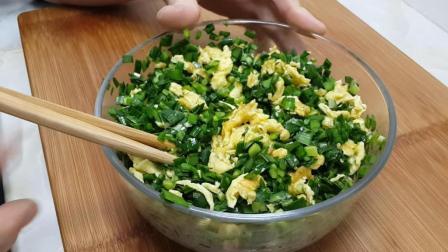 一斤韭菜, 两个鸡蛋, 饺子皮不放一滴水, 30岁的我头一次见, 真香