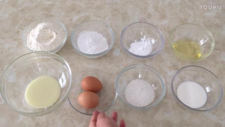 烘焙教程视频 港式鸡蛋仔制作方法 儿童美食烘焙教程