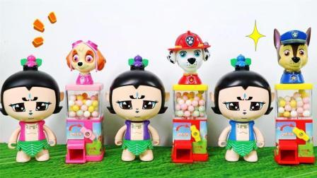 木东说 2017 汪汪队糖果贩卖机变形数字玩具, 葫芦兄弟变食玩变形数字奇趣蛋