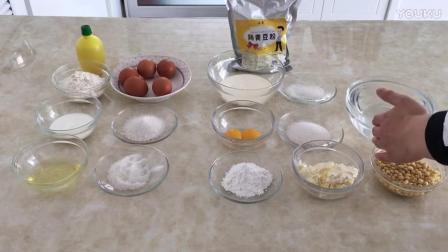 烘焙生日蛋糕制作视频教程 豆乳盒子蛋糕的制作方法i 烘焙电子秤使用视频教程