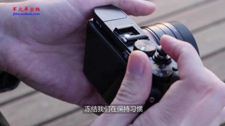 SONY DSC-RX1RM2 RX1R Ⅱ相机上手概览