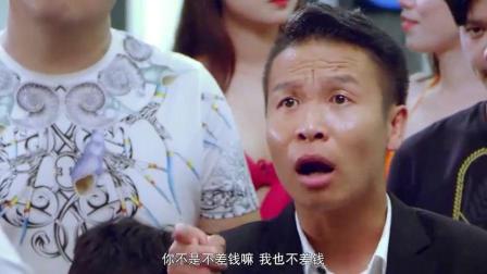 二龙湖浩哥的家产真不一般啊! 你要不提QQ号的事, 差点我就信了