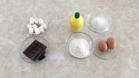 烘焙一对一教程 巧克力软心派的制作方法m 家庭如何烘焙小蛋糕视频教程