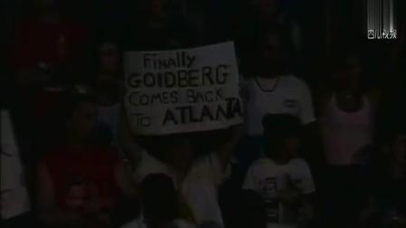 WCW时期战神高柏最霸气出场! 警察开道伴其荣归故里这气场没谁了