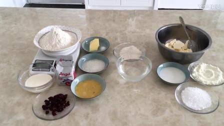 烘焙课视频教程 淡奶油蔓越莓奶酪包的制作方法 儿童美食烘焙教程