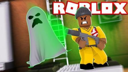 【Roblox抓鬼模拟器】幽灵镇爆笑抓鬼! 穿越寻梦环游记亡灵世界! 小格解说 乐高小游戏