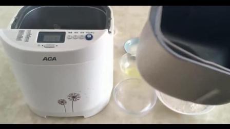西点烘焙教程碱水面包, _烘焙课视频教程_3蛋糕制作