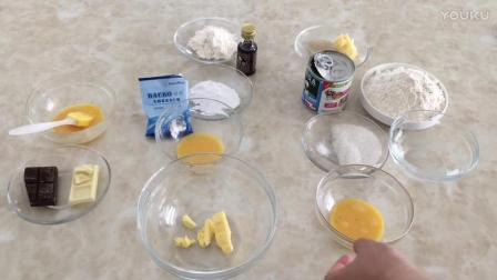 巧厨烘焙教程 龙猫面包的制作方法 烘焙花椒视频教程