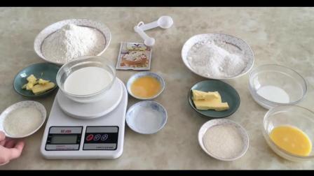 咖啡豆陶瓷手网烘焙教程_烘焙化妆视频教程全集_刘清蛋糕烘焙学校官网