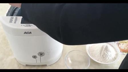 龙猫面包的制作方法烘焙教程_烘焙教程视频_蛋糕裱花教学视频营养又美味的布朗尼