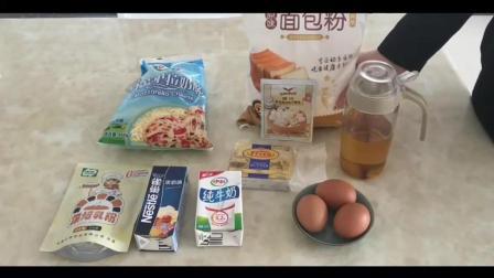 西点烘焙教程简单易做的草莓冰淇淋蛋糕_君之烘焙视频教程全集2_太会玩了