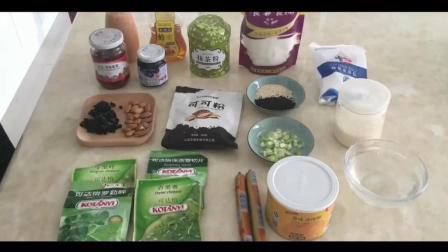 蛋糕烘焙教程_烘焙视频营养又美味的布朗尼_下厨房烘焙蛋糕的做法