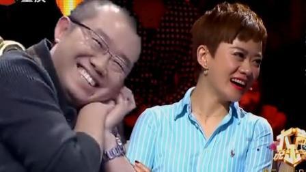 强势情侣上场, 涂磊老师和全场观众都被逗笑了, 主持人就别参和了