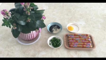 西点烘焙教程巧克力戚风蛋糕_甜悦烘焙视频教程_抹茶夹心饼干的制作方法