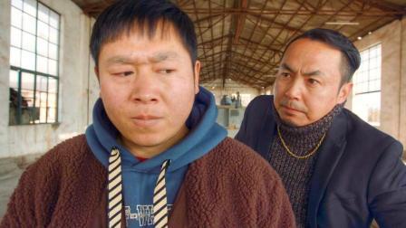 陈翔六点半: 被二十年的兄弟背叛, 是什么体验?