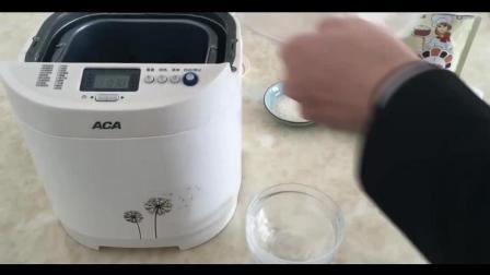 西点烘焙教程碱水面包, _烘焙视频教程全集_纸杯蛋糕配方