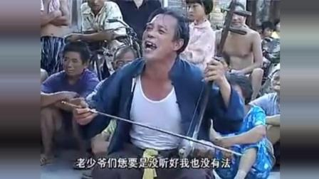 安徽民间艺术家丁延果演唱琴书《老来苦》催人泪下