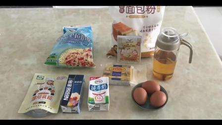 烘焙烤面包教程_幼儿园烘焙课视频教程_牛奶饼干的做法无黄油
