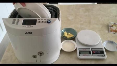西点烘焙教程梦幻三色松露巧克力_烘焙肉松面包视频教程_从零开始学烘焙