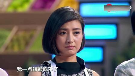 瞿颖选择张艺兴和自己一组做菜, 就因为艺兴说他妈妈喜欢她
