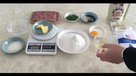 蛋糕烘焙教程学习步骤_烘焙玫瑰花视频教程_蛋糕雕花视频教学视频