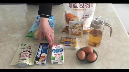 简单烘焙美食图文教程_君之烘焙肉松蛋糕视频教程_樱桃盆栽冰激凌的制作方法