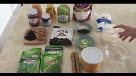 烘焙裱花技术教程_烘焙视频免费教程外国_哆啦梦&;生日蛋糕的制作方法