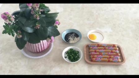 烘焙教程电子书_烘焙翻糖蛋糕的做法视频教程_樱桃盆栽冰激凌的制作方法