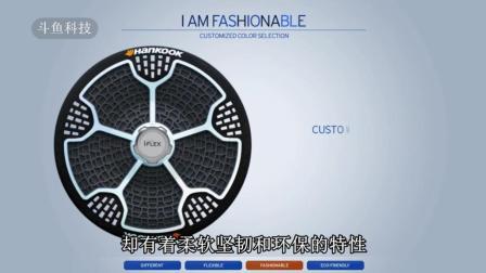 中国汽车测试国际顶尖技术免充气轮胎如科幻电影