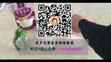 烘焙贴图教程_烘焙视频教程软件_咸香芝士饼干的制作方法