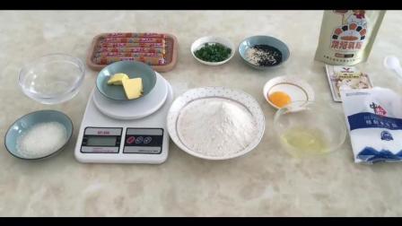 披萨烘焙教程下载_商用烘焙视频教程_从零开始学烘焙
