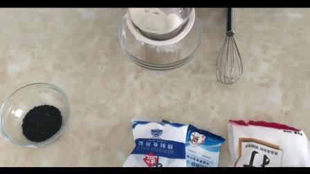 儿童美食烘焙教程_烘焙视频清新香甜的抹茶千层蛋糕_做素食主义烘焙_2蓝莓慕斯蛋糕