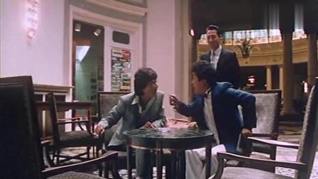 香港电影: 石天醒来听到曾志伟和她在说话结果被?