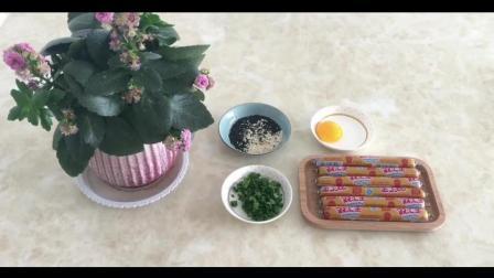 披萨烘焙教程._烘焙视频用白巧克力做蜡烛蛋糕_蔓越莓麦芬蛋糕的制作方法